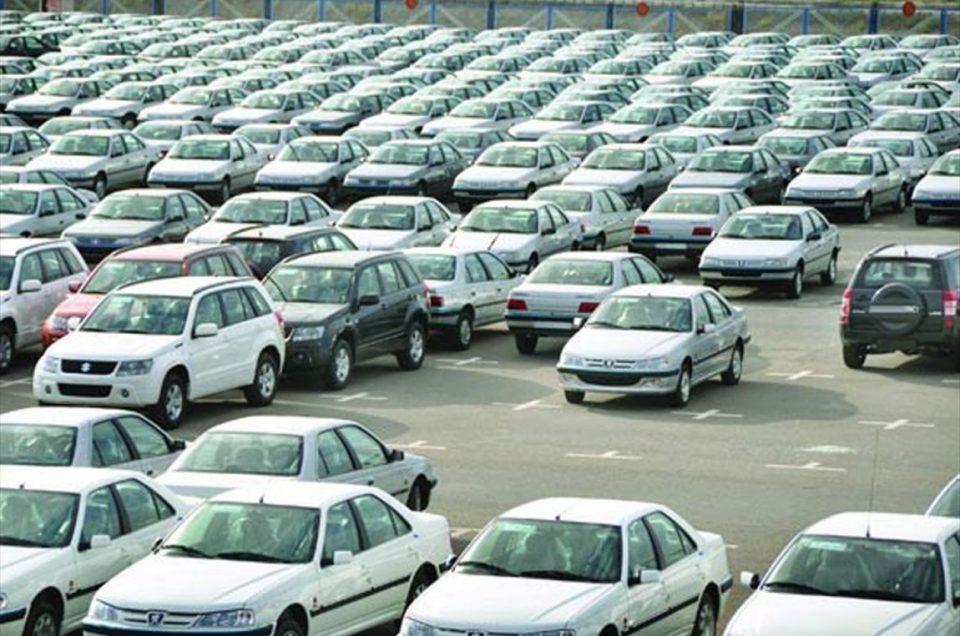 بررسی قیمت روز خودرو