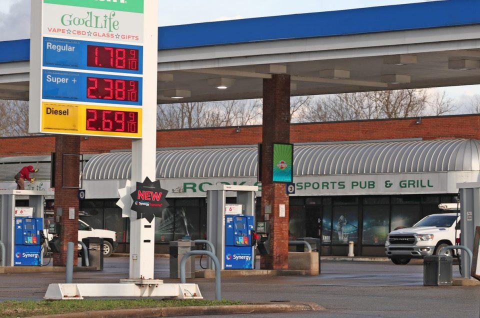 بنزین سوپر یا معمولی
