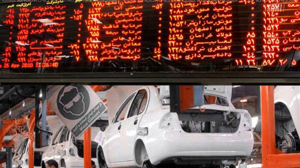 عرضه خودرو در بورس رنت اتو 1024x576 - تکلیف عرضه خودرو در بورس چی شد ؟؟