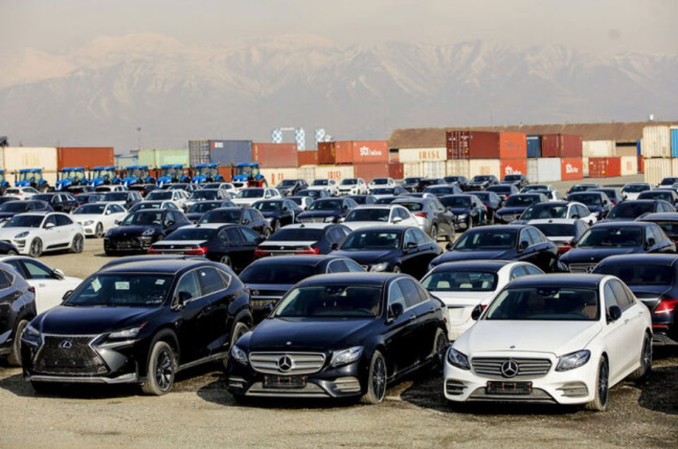 Car import conditions